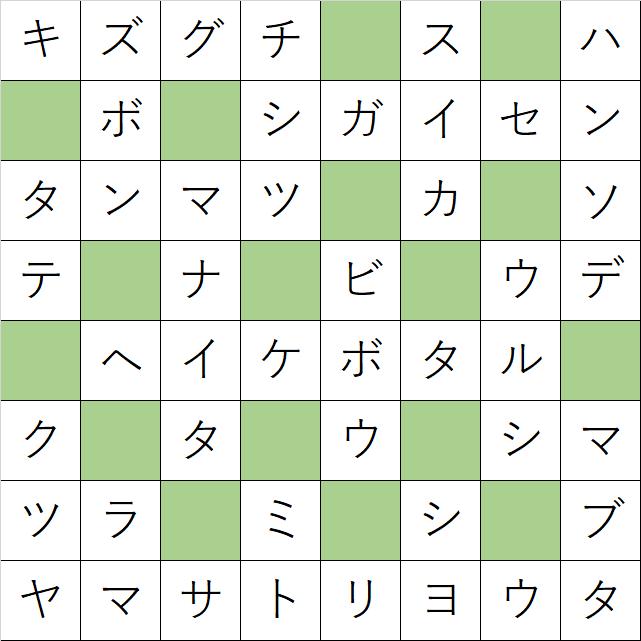 クロスワードde懸賞「No.238 日本の夏クロス」の答え