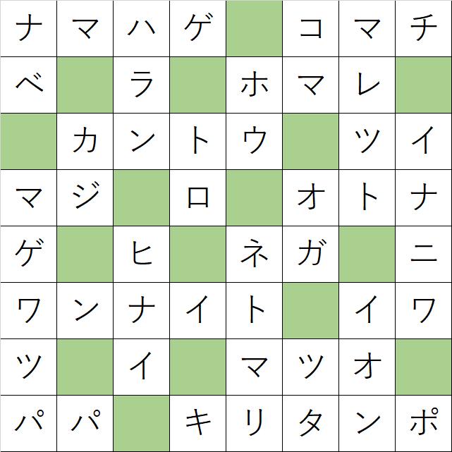 No.503 秋田県クロス