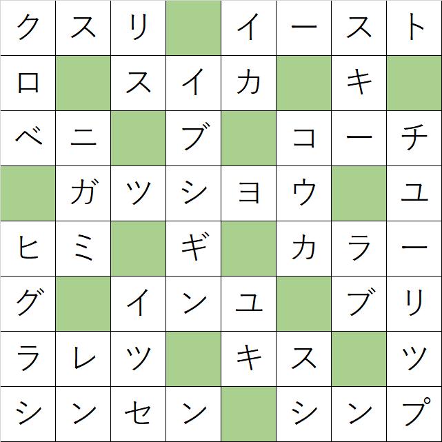 クロスワードde懸賞「No.660 富山県クロス」の答え