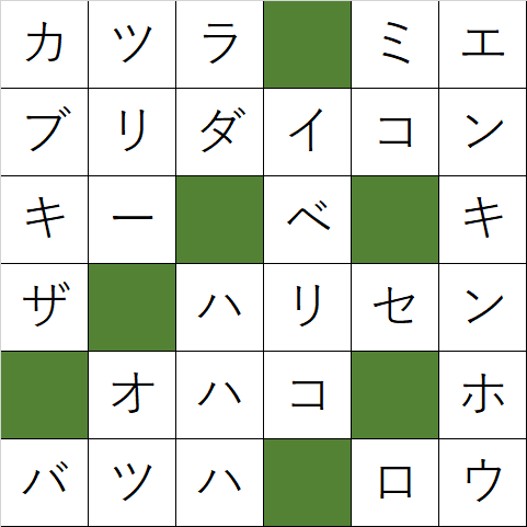 クロスワードパズル「Q148 ようこそ歌舞伎の世界へ」の答え