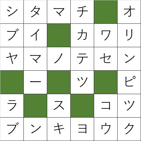 クロスワードパズル「Q26 東京名所めぐり」の答え