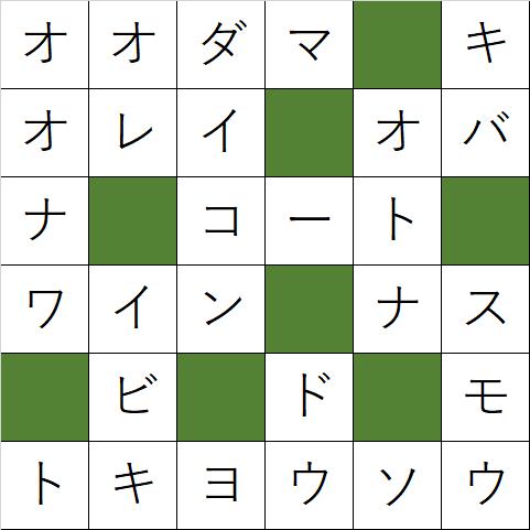 クロスワードパズル「Q62 勝つぞ!運動会」の答え