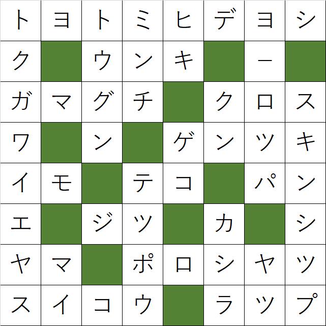 クロスワードパズル「Q64 戦乱の世は」の答え