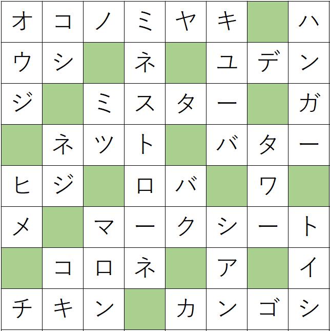 クロスワードde懸賞(クロス懸賞)「No.1227 川柳クロス」の答え