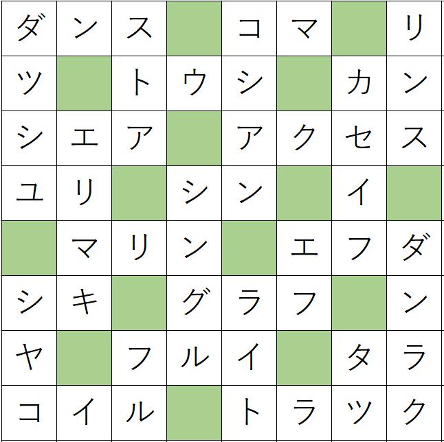 クロスワードde懸賞(クロス懸賞)「No.1276 三択クロス」の答え