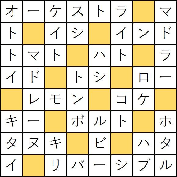 クロスワードde懸賞(クロス懸賞)「No.1336 川柳クロス」の答え
